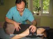 Лечение сколиозов методами остеопатии в Запорожье