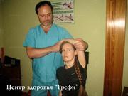 Остеохондроз. Лечение по низкой цене в Запорожье.