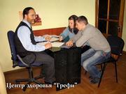 Консультация семейного психолога в Запорожье.