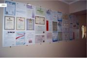 Профессиональное лечение и протезирование зубов в Севастополе