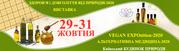 Івент Здоров'я і довголіття від природи - 29-31.10.2020