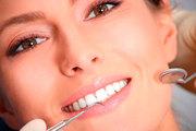 Профессиональная чистка зубов - стоматология Зууб
